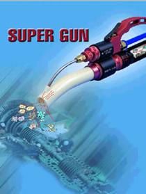 Image for Super Gun